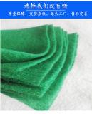 鄭州長絲土工布廠家 鞏義綠色土工布蓋土工地用無紡布