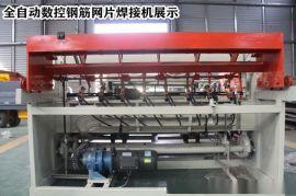 云南文山钢筋焊网机/数控钢筋焊网机供货商