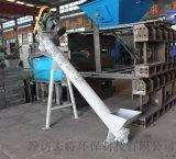 河南螺旋輸送機生產廠家/螺旋輸送機規格型號