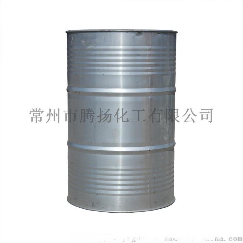 专业生产销售优质异硫氰酸乙酯