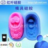 按摩石鞋垫用硅胶 注射成型硅胶