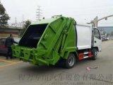 压缩式垃圾车 小型3立方蓝牌压缩式垃圾车厂家