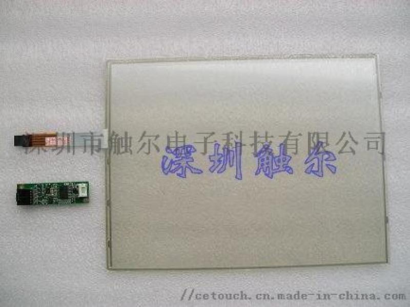 10.4寸USB介面電阻屏 深圳CETOUCH電阻屏