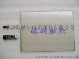 10.4寸USB接口電阻屏 深圳CETOUCH電阻屏
