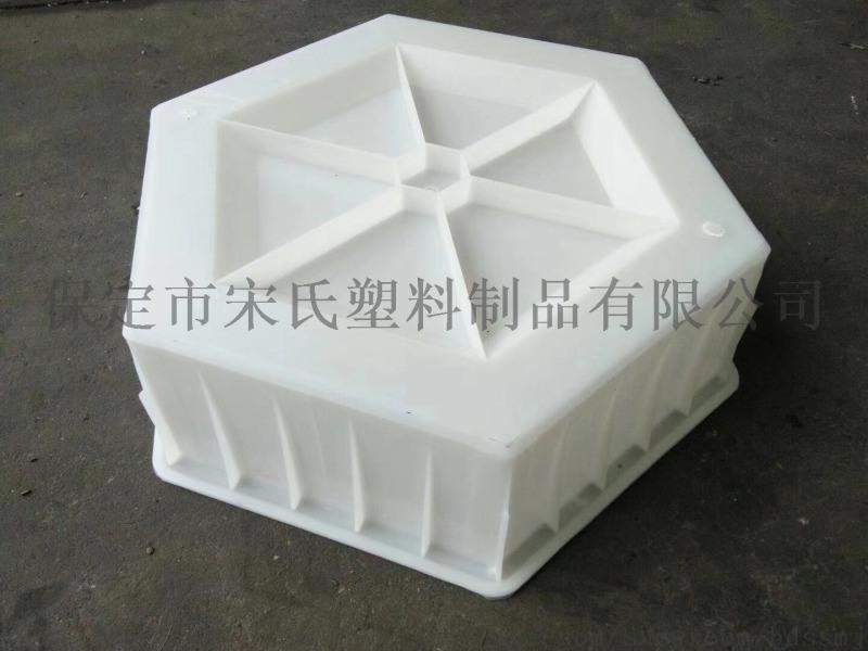 六角护坡模具厂家