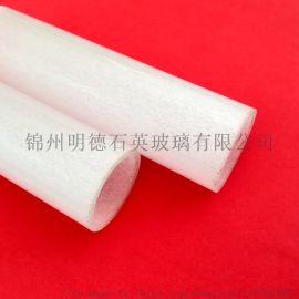 供应**乳白石英玻璃管电光源用