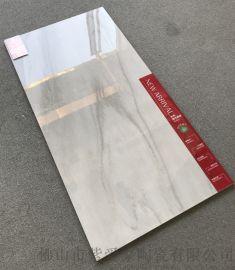 佛山市紫爱家园陶瓷供应600×1200负离子