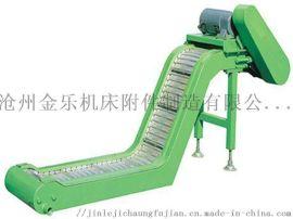 厂家直销台湾链板式排削机 链板输送机