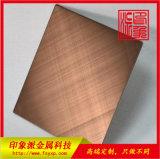 厂家直销不锈钢装饰玫瑰金交叉拉丝防指纹板