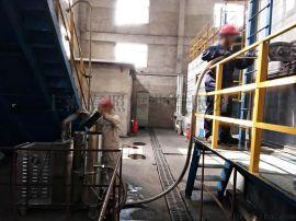 山东锅炉车间粉尘颗粒吸尘器 工业耐高温吸尘机