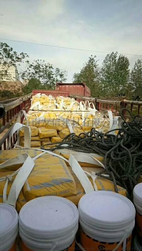 陝西自流平水泥生產廠家