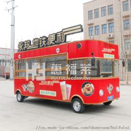 多功能烧烤小吃车|串串香小吃车|移动餐车