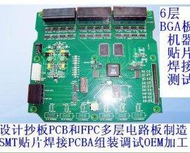 上海电路板组装加工