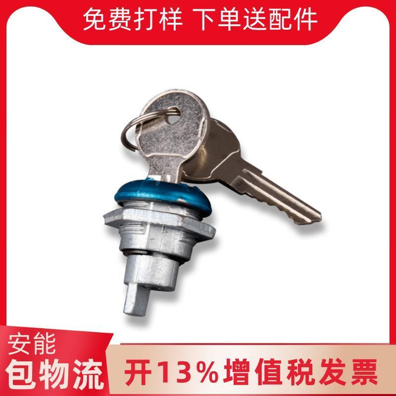 转舌锁 锌合金叶片转舌锁 来样定制工程车工具箱一字转舌锁芯
