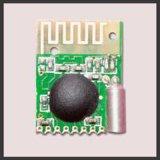 2.4G無線FSK模組,cc2500