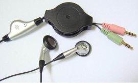 伸缩线USB耳机