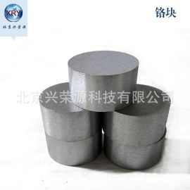 99.9%真空熔炼金属铬1-5mm铬块高纯铬颗粒