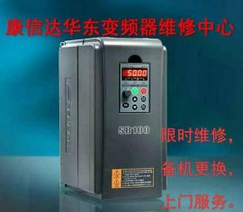 变频器维修-1