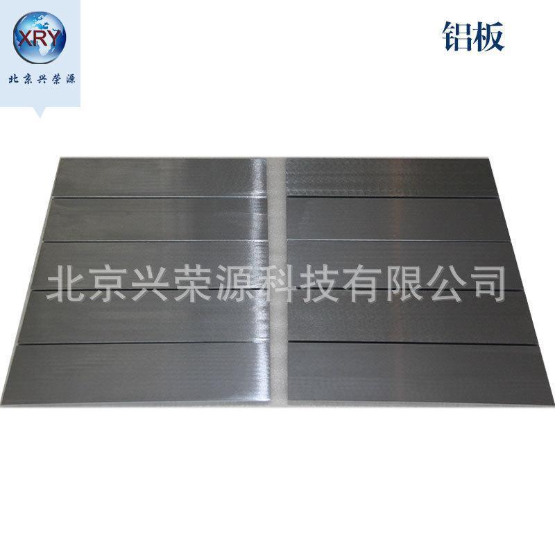高纯铝板 铝型材 细晶高纯铝板 铝靶铝平面板材