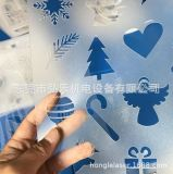 pp塑料片 射切割機 pet pvc塑料片材 射雕刻機1390  射打孔機