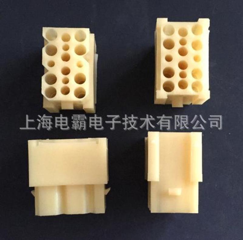 機器人專用12芯塑料方形插頭