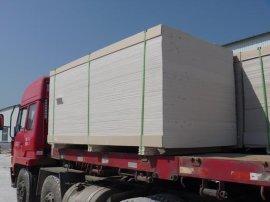 纸面石膏板(1200*2400/1220*2440M)