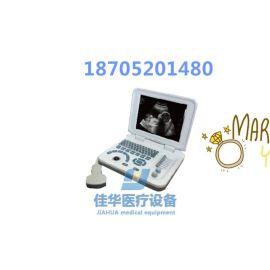国产B型超声诊断仪供应商 佳华B超厂家