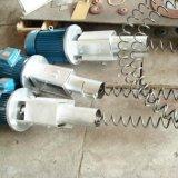 專業生產彈簧上料機彈簧  粉末上料機彈簧 塑料上料機彈簧熱