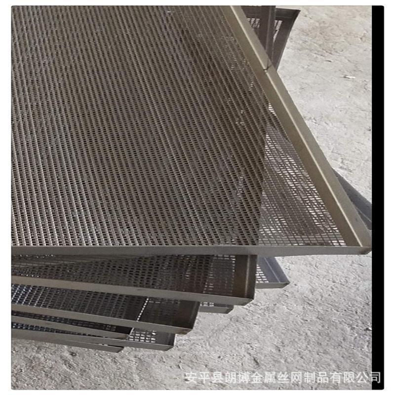 厂家定做冲孔干燥箱烘干托盘 不锈钢食品化工打孔烤盘