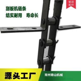 刮板机输送机配件工厂直供TGSS长寿命刮板机链条