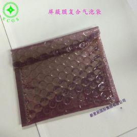 屏蔽电子膜复合红色气泡信封袋 线路板防震防静电气泡袋