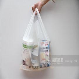 苏州厂家定制可印刷尺寸定制的全生物基降解购物袋 半透明马夹袋