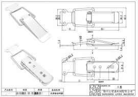 廠家直銷QF-659電動汽車電源箱搭扣 新能源汽車搭扣 重型機械搭扣