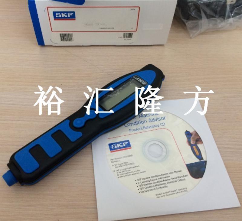 高清實拍 SKF CMAS100-SL 測震筆 CMAS100SL 檢測儀 原裝正品
