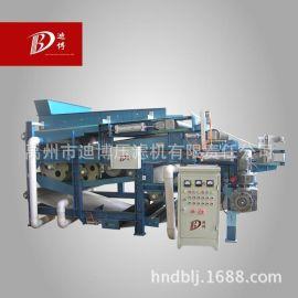 迪博厂家供应DY系列带式过滤机 耐酸碱不锈钢带式压榨过滤机