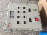 防爆仪表带按钮防爆控制箱