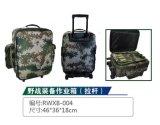 廠家直銷 野外裝備迷彩多功能戰備箱 部隊指揮作業箱 軍用旅行包