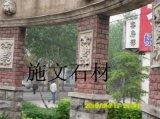 河北文化石白木纹文化石高粱红蘑菇石批发