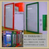 冷柜玻璃门