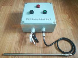 燃信热能定制工业火炬 工业燃烧器自动点火装置