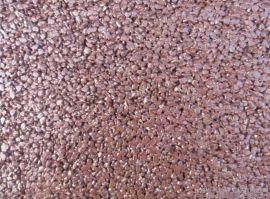 丝路透水混凝土 彩色透水混凝土具有调蓄雨水的作用桓石2017228强固透水混凝土专列 丝路透水混凝土