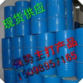 山东济南99.9%    二辛酯(DOP)|特价零售优质二辛脂