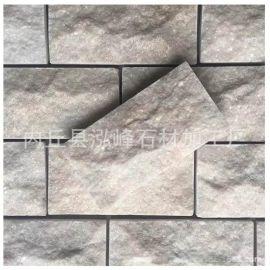 天然石材文化石白色粉色黑色電視背景牆水幕牆庭院花園別墅外牆磚