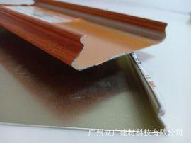 铝条扣定制室内外吊顶材料S型长条形铝扣板幕墙铝板