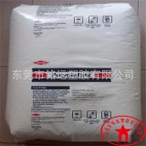 供应 食品级/高抗冲/HDPE/美国陶氏/DMDA-6200