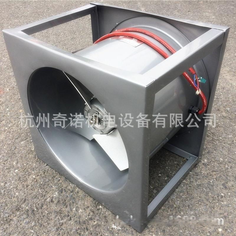 供应SFWK-3型0.37KW四叶方形烘烤房循环耐高温高湿轴流风机