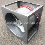 供應SFWK-3型0.37KW四葉方形烘烤房迴圈耐高溫高溼軸流風機