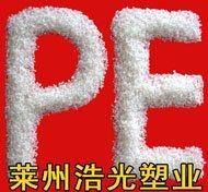 LDPE再生颗粒