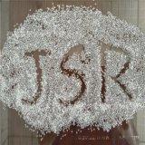代理 日本JSR系列 雾面剂 聚丁二烯橡胶 透明TPE RB820