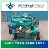 廠家供應濰坊R6105AZLD柴油機六缸中冷柴油機110kw柴油發動機